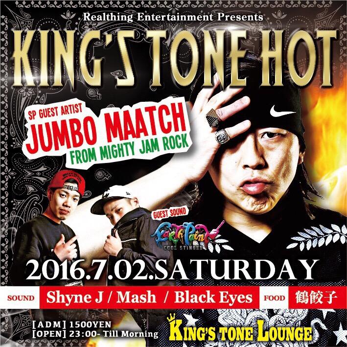 2016_0702_JUMBO