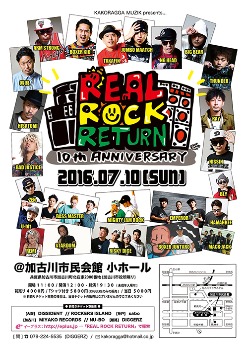 2016_0710_MJR