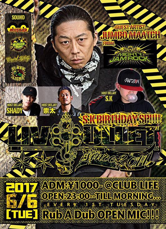 2017_0606_JUMBO