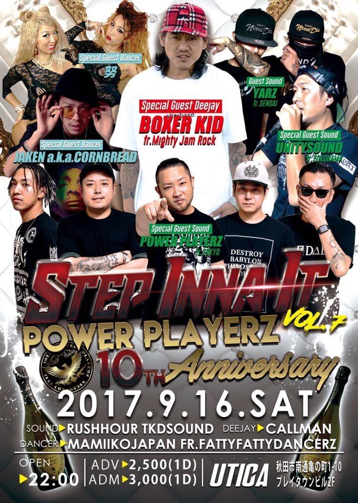 2017_0916_BOXER