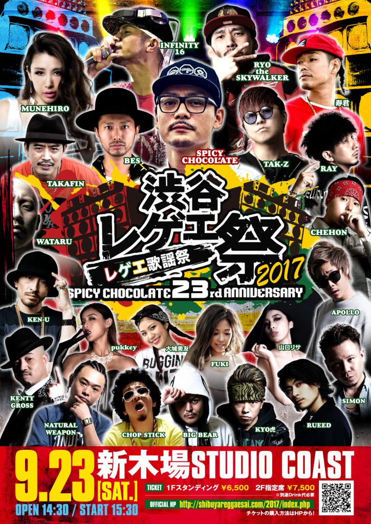 2017_0923_new_takafin