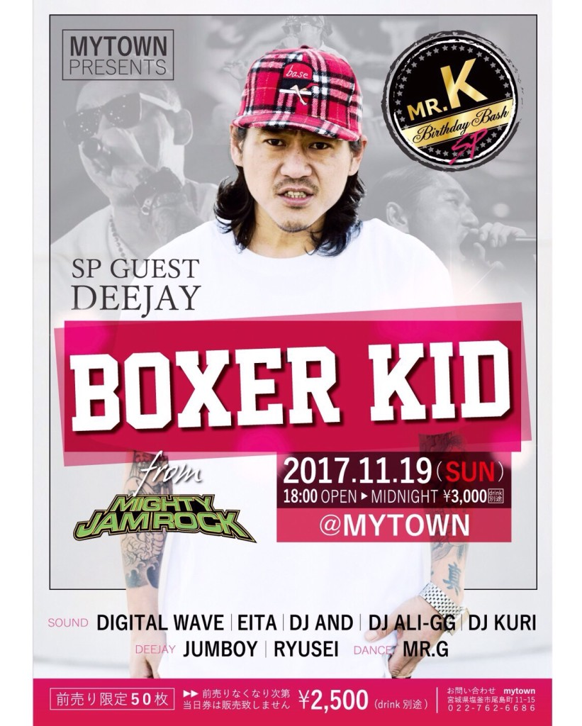 2017_1119_boxer