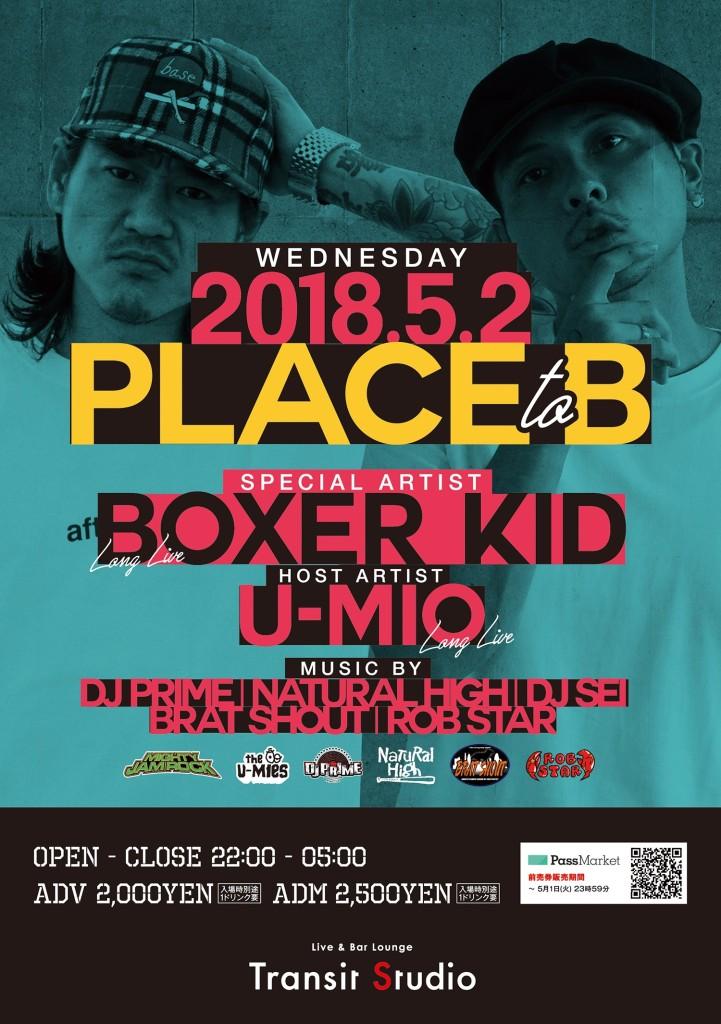 2018_0502_boxer_omote