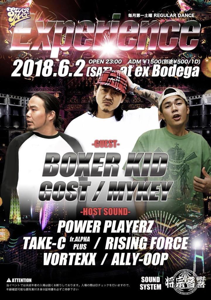 2018_0602_boxer