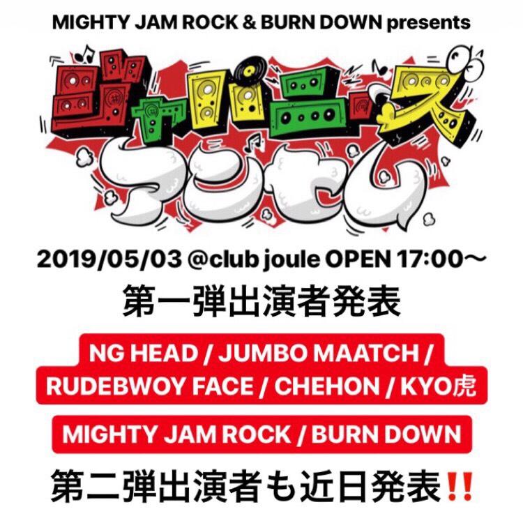 2019_0503_kokuchi1