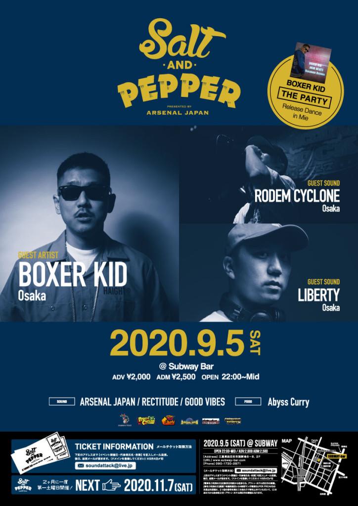 2020_0905_BOXER