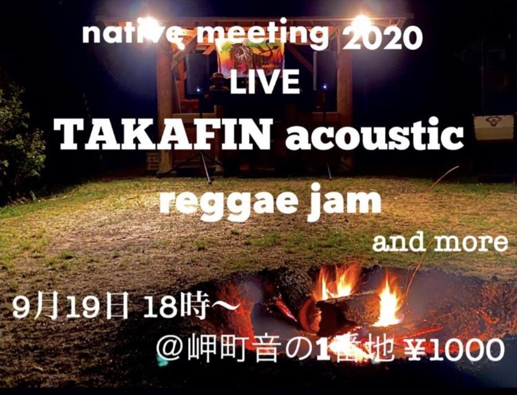 2020_0919_TAKAFIN