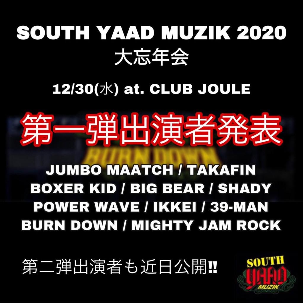 2020_1230_MJR_1